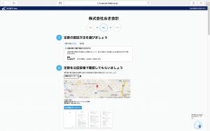 スクリーンショット 2015-08-04 0.37.45